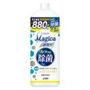 CHARMY Magica 速乾+ からっと除菌 クリアレモンの香り つめかえ用 大型 880mL