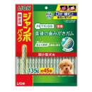PETKISS 食後の歯みがきガム 小型犬用 【限定品】 ジャンボパック 200g 約35本