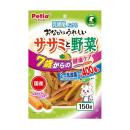 ペティオ 乳酸菌のちから おなかにうれしい ササミと野菜 7歳からの健康ケア 150g
