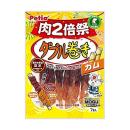 ペティオ ダブル巻き ガム 肉2倍祭 7本入