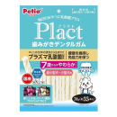 ペティオ プラクト 歯みがきデンタルガム 7歳からのやわらかタイプ 超小型〜小型犬用 70g