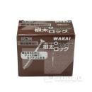 若井産業 四角穴 根太ロックスクエア 5.0×120mm 120本 専用ビット付