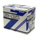 若井産業 軽天一発ビス 三価ユニクロ ラッパ 白 D=8 3.5×32mm 1000本入
