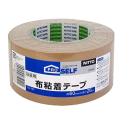 ニトムズ 包装用 布粘着テープ 幅60mm×長さ25m