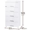 フィッツプラス プレミアム 幅55cm 5段 セラミックホワイト FP5505