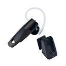 セイワ Bluetooth モノラルイヤホンクレードル ブラック BTE−102