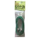 ミニバンジーゴム緑 袋入 5mm×40cm