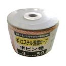 ポリエステル混撚 ボビン巻 3mm×50m