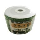 PEロープ 緑 ボビン巻  3mm×50m
