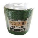 PEロープ 緑 ボビン巻 5mm×30m