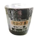 PEロープ 黒 ボビン巻 5mm×30m