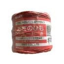 カラー麻ひも 赤 60m