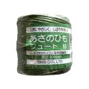 カラー麻ひも 緑 60m