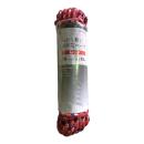 不織布芯マルチロープ 赤 10mm×15m