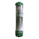 不織布芯マルチロープ 緑 8mm×15m