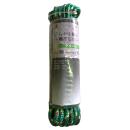 不織布芯マルチロープ 緑 10mm×15m