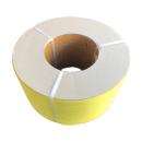 PPバンド機械用 黄 巾15.5×2500m