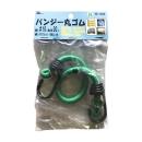 バンジー丸ゴム 緑 10mm×30cm