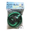 バンジー丸ゴム 緑 10mm×90cm