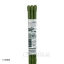 タキロン カラー鋼管 新ねぶし 8×900mm 5本パック