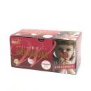 カワイイ女の贅沢マスク プレミアム 絶妙サイズ 約8.5×16cm ももいろピンク 個別包装 30枚入
