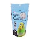 エクセル カルシウム ボレー粉 220g