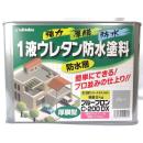 日本特殊塗料 1液ウレタン防水塗料 プルーフロンC−200DX 防水層 グレー 9kg