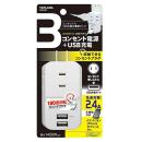USBスマートタップ 2.4A M4145