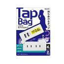USB付き モバイルタップ ホワイト TPM100-WT