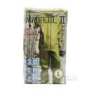 耐久防水スーツ レインフィール2 ダークイエロー L
