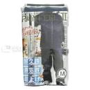 耐久防水スーツ レインフィール2 ネイビー M