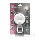 らくらくセンサーライト 吸盤 DLB−N600B