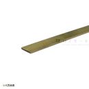 真鍮平角棒 約1.5mm×12mm×長さ1000mm