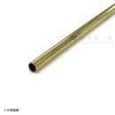 真鍮パイプ 約2Φ×0.5mm×長さ1000mm
