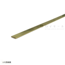 真鍮平角棒 約1.0mm×3mm×1000mm