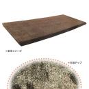 高反発フロアクッション ルーチェル 59×110cm ブラウン