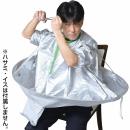 【ネット限定】Newヘアエプロン セルフカットタイプ