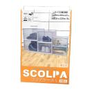組立式 SCOLPA クリアケース L 2個入
