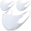【ネット限定】WASHABLE FIT マスク 3枚入 ホワイト
