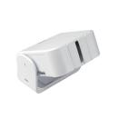 REVEX リーベックス ワイヤレス 防雨型 増設用 人感センサー送信機 XP50A