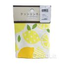 クッションカバー レモン 45×45 ホワイト