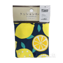 クッションカバー レモン 45×45 ネイビー