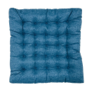 ブレイン ポコポコシートクッション 42×42 ブルー
