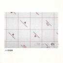 塩ビカット板 透明 2×450×300mm