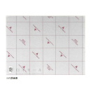 塩ビカット板 透明 1×600×450mm