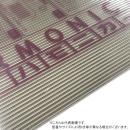 【店頭受取限定(配送不可)】中空ポリカーボネート ハモニカーボ 910×1820×4mm ブロンズ