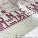 中空ポリカーボネート ハモニカーボ ヒートカット 910×1820×3mm ティーグリーン