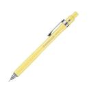ステッドラー 製図用シャープペンシル 0.5mm イエロー