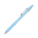 ステッドラー 製図用シャープペンシル 0.5mm ライトブルー