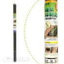 ダイオ 雑草抑制効果のある黒マルチ 約0.02mm×幅95cm×長さ50m巻